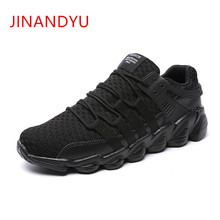 Original Design INS Style Mens Sneakers Men Casual Breathable Mesh Shoes Street Fashion Lace-Up Brands Hipster Trainers