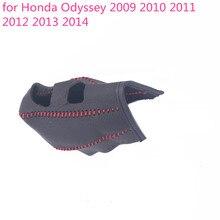 Для Honda Odyssey 2009 2010 2011 2012 2013 Автоматическая коробка передач Черная Подшипники коробки передач для автомобиля