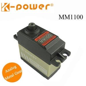 Image 3 - K power MM1100 10KG Drehmoment Metall Getriebe wasserdicht Servo für RC Auto/RC Hobby/RC roboter /flugzeug/boot/Zurückziehen landung