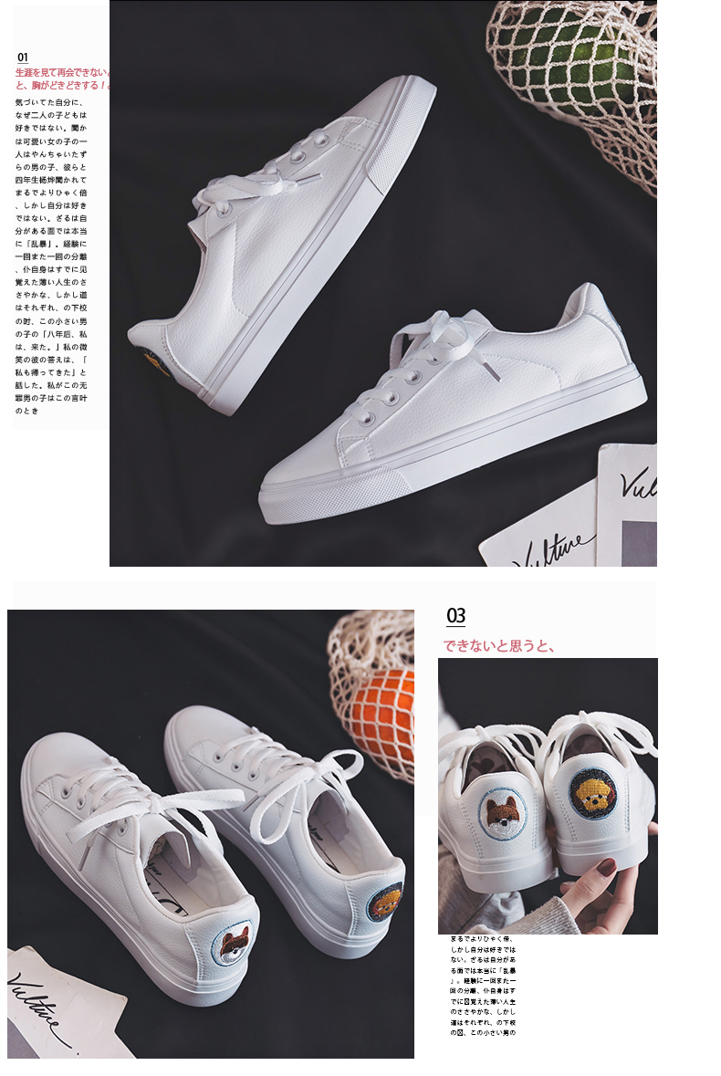 Small white shoes female 2019 spring new wild Hong Kong-flavored shoes female students casual flat bottom shoes tide 40