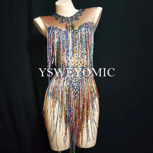 YSWEYOMIC Colorful Fringes Rhinestones Bodysuit Latin Dance Costume Singer Show