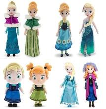 "50CM Elsa Anna Plush Doll Toys Fever Elsa Anna winter spring dress 19.7"" big Princess Stuffed Brinquedos Kids Birthday Gift"