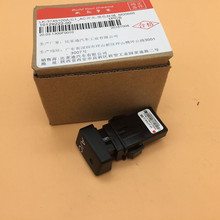 AC SWITCH FOR BYD F0 A/C air conditioning push button switch LK-3745100A-C1
