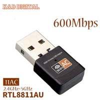 802 11AC 600M AC 5GHZ 2 4Ghz Wireless USB Adapter AC600 Dual Band USB WiFi Adapter