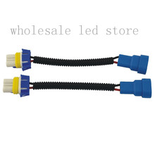 2PCS 9005 Male to Female Wire Harness Sockets Extension Cable for Car Headlamp Foglight_220x220 compare prices on headlamp wiring online shopping buy low price  at eliteediting.co