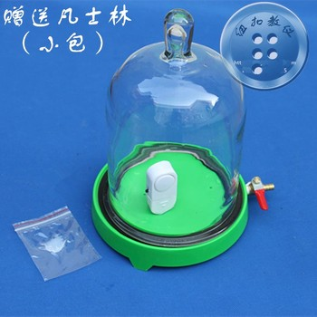 Pumping plate glass bell jar physical acoustics experiment sound propagation in the medium teaching instrument