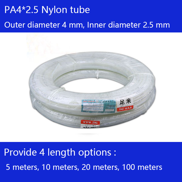 Free shipping pneumatic connectors High temperature Nylon tube PA4x2.5mm, OD 4MM ID 2.5MM,Length 10M 100M Air tube,PolyamideTubeFree shipping pneumatic connectors High temperature Nylon tube PA4x2.5mm, OD 4MM ID 2.5MM,Length 10M 100M Air tube,PolyamideTube