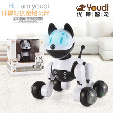 Robot Dog Toy Electronic Dog Toys For Kids Voice Control Toy Electric Pet Programme Robot Dancing Light Walk Multi Function