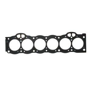 Image 3 - For TOYOTA CROWN CS71 GX71 GA61 CELICA SOARER 1GGE 1GGEU GX71 Automotive Spare Parts Full Set Engine Gasket 04111 70050