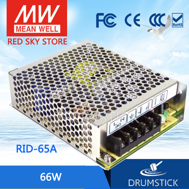 Selling Hot MEAN WELL original RID-65A meanwell RID-65 66W Dual Output Switching Power Supply стоимость