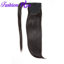 Long Peruvian Ponytail Human Hair Extensions Horsetail Straight Remy Hairpiece Magic Wrap Around Clip In Pony Tail For Women(China)
