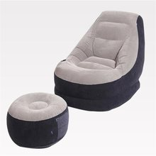 130*99*76cm Top qualité gonflable canapé inclinable chaise longue loisirs tatami avec repose-pieds(China)