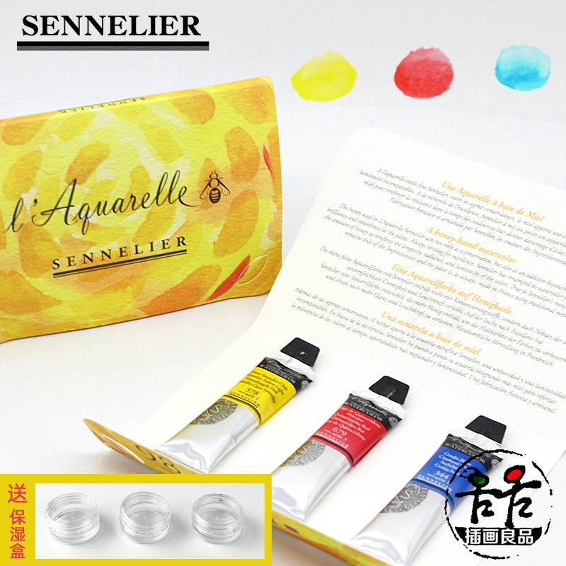Senneller Master Aquarela Watercolor Paint Three Primary Color Set Red Yellow Blue Experience Pack  Art Supplies Bricolage|Water Color| |  - title=