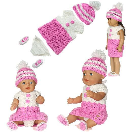 baby Doll Clothes Fit 43cm baby Doll boy girl knitting dress Suit with cute hat  18 inch doll accessory 54aa32c64932