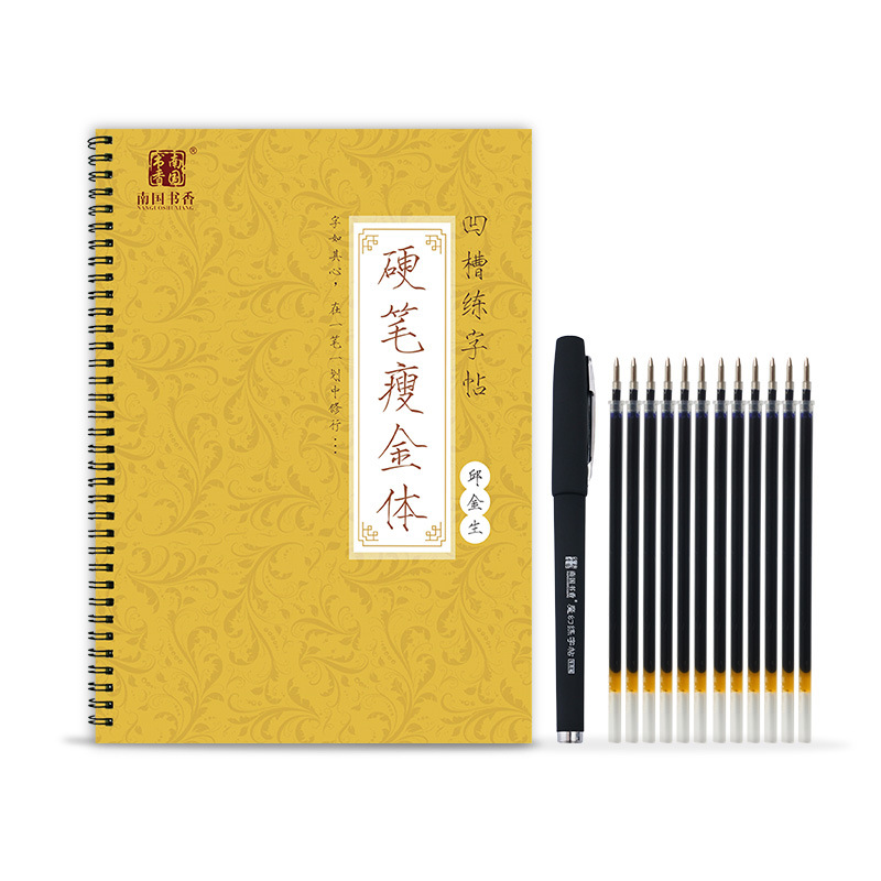 Reusable Thin Gold Style Pen Regular Script Chinese Calligraphy Copybook For Adult Exercises Calligraphy Practice Book Libros