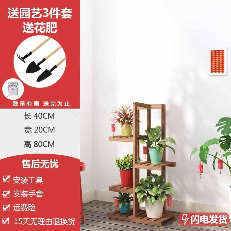 Цветочная полка, многоэтажная, для помещений, Специальный балкон, мясистый зеленый цветочный горшок, стойка, твердая древесина, для гостиной, простая напольная стойка - Цвет: VIP 1