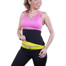 Super Stretch Women Neoprene Body Shaper Sauna Slimming Abdomen Belly Belt Fit Sweat Waist Trainer Belt