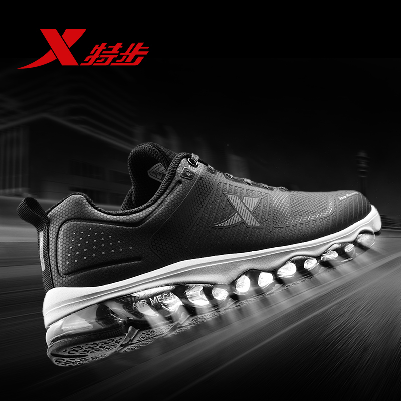 XTEP 2018 new Men's Air Mega Trainers Athletic Sports Training Sneakers Running Shoes for Men free shipping 983419119097 xtep men running shoes 2016 sports shoes men s athletic sneakers air mesh cheap run shock resistance trainers shoes cushioning