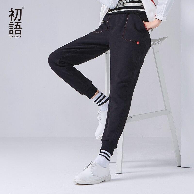 Toyouth хлопковые брюки женские спортивные брюки 2018 осень зима флисовые теплые брюки для бега женские брюки на шнурке тонкие тренировочные брю...