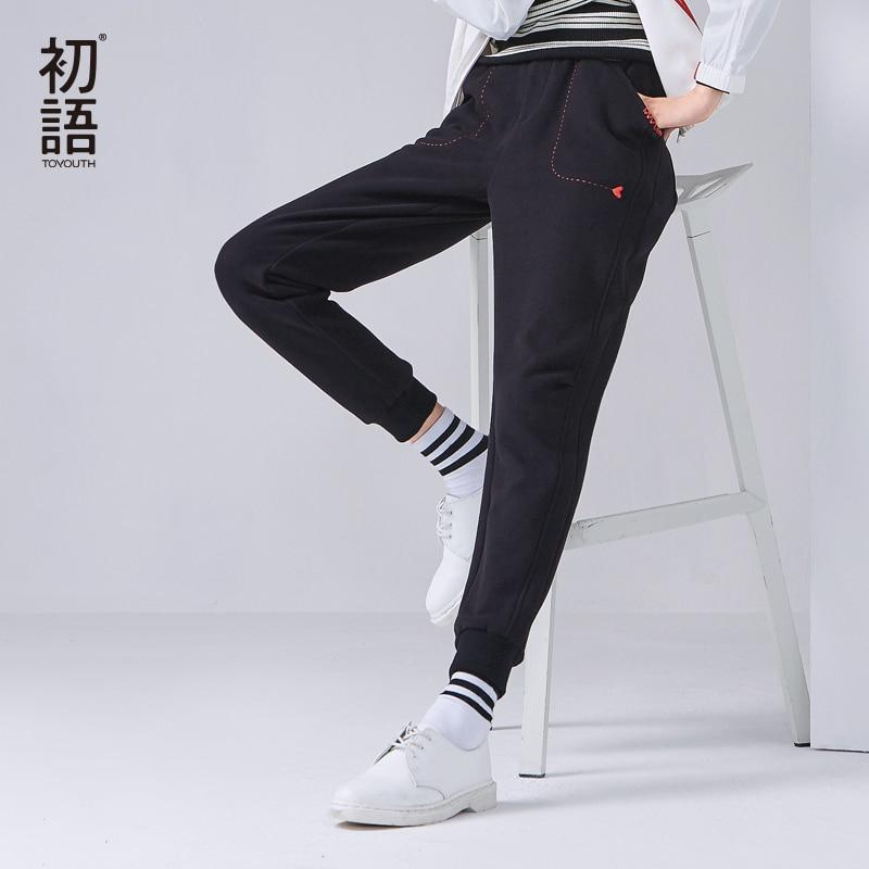 Toyouth Cotton Pants Women Sweatpants 2018 Autumn Winter Fleece Warm Jogger Pants Lady Drawstring Slim Sweat Trousers