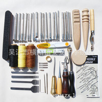 DONYAMY 59PCS/Set Leather Craft Hand Tools Kit Thread Awl Waxed Thimble Kit For Hand Stitching Sewing Stamping DIY Tool Set