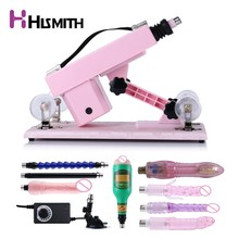 Hismith Powerful Thrusting Sex machine for women and men Multi-Speed Adjustable Masturbation love machine sex products