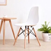 Скандинавский обеденный стол и стулья, современный минималистичный креативный компьютерный офисный стул, повседневный домашний пластиковый кофейный стул