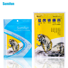 Sumifun 8Pcs/Bag Tiger Balm Pain Relief Patch Chinese Herbal Medical Back Neck Muscle Arthritis Plaster C1575