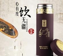 Violetter sandähnlicher Saugnapf hochwertigen Tee Tassen lila Ton Thermos Lila Sand Tasse