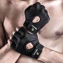 Профессиональные перчатки для тренажерного зала, фитнеса, силовой атлетики, для женщин и мужчин, Кроссфит, тренировки, бодибилдинга, половина пальцев, защита рук