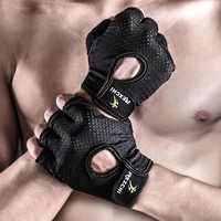 Berufs Gym Fitness Handschuhe Power Gewicht Heben Frauen Männer Crossfit Workout Bodybuilding Halb Finger Hand Protector
