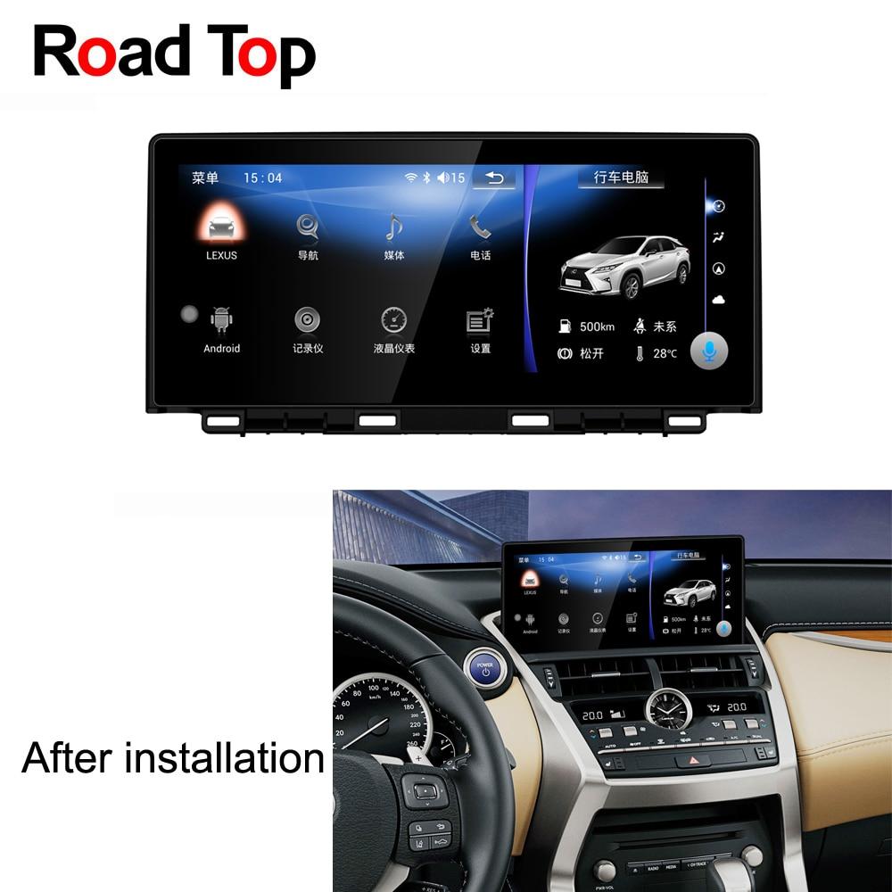 2018 Lexus Nx Head Gasket: 10.25 Inch Display Android Car Radio WiFi GPS Navigation
