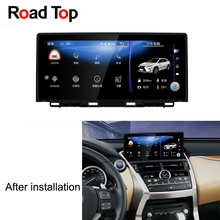 10.25 inch Display Android Car Radio WiFi GPS Navigation Bluetooth Head Unit Touch Screen for Lexus NX NX200t NX300h 2017-2018