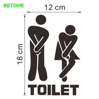 BETOHE 2017 2pcs Toilet Entrance Sign Decal Vinyl Sticker For Office Home Cafe Hotel Toilet Bathroom Wall Door Decoration