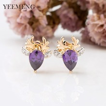 YEEMENG Christmas Zircon Deer 585 Rose Gold Earrings for Women Cute Reindeer Elegant Silver Stud Earrings Chic Jewelry Xmas Gift pair of chic snowman christmas earrings jewelry for women