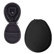 все цены на Headphone Case Cover Headphone Protection Bag Cover TF Cover Earphone Cover for Sony SBH80 MDR-EX750BT XB70BTM MUC-M2BT1 онлайн