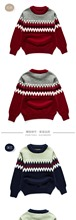 2016 new winter sweater Korean kids girls and boys sweater knit sweater in kids age from 2-7T