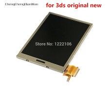 Chengchengdianwan para 3ds inferior inferior para baixo monitor de tela lcd peças reparo original novo