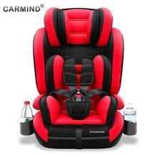 Детское автокресло безопасности с подстаканником isofix мягкий интерфейс автокресла для 1-12 лет и 9-36 кг простое универсальное кресло