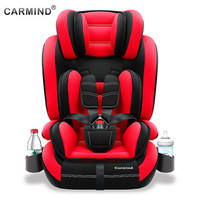 Child car safety seat with cup holder isofix soft interface car seats for 1 12 years old and 9 36KG simple universal armchair