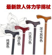 Filial piety elderly The new authentic wood  Futai cut short cane