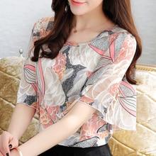 New fasion o-neck flower printed Ruffled Women chiffon Tops half Sleeve slim women Shirts Feminino summer Casual Blusas 876F
