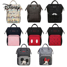 купить Disney Minnie Mummy Maternity Nappy Bag Large Capacity Baby Mickey Mouse Diaper Bag Travel Backpack Nursing Bags For Baby Care дешево