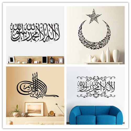 Hot sale 5 designs islamic wall sticker home decor muslim for Islamic home decorations