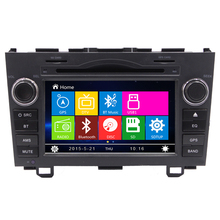 7″ Car DVD Player GPS Navigation  For Honda CR-V CRV 2006 2007 2008 2009 2010 2011 with TV Ipod RDS Radio Steering wheel Control
