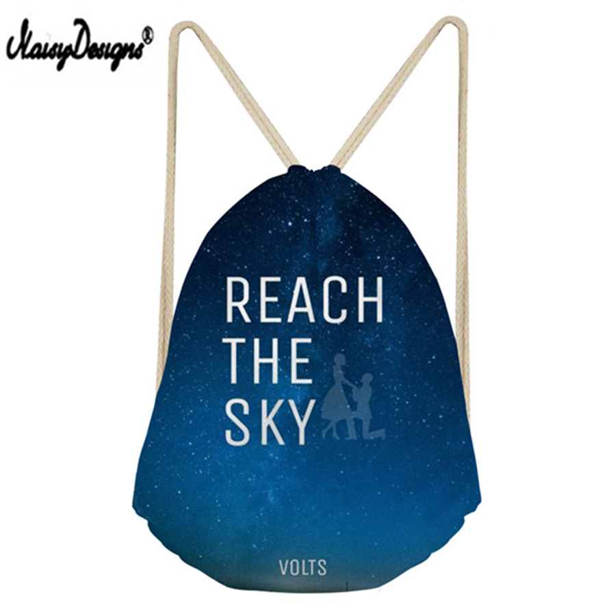 We Are The Serious Drawstring Bag Starry Sky Text Print Student Small Bag Boy And Girl