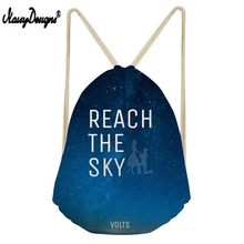We Are The Serious Drawstring Bag Starry Sky Text Print Student Small Bag Boy And Girl Travel Bag Man And Woman Beach Bag