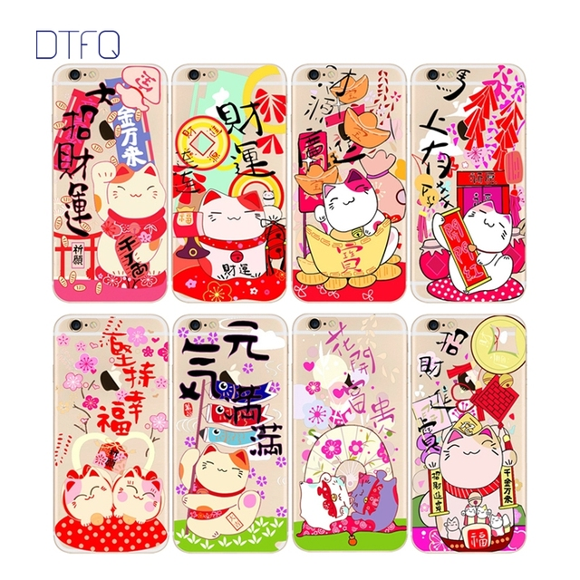 buy popular 216ed faae5 US $2.88 |DTFQ Ultra Thin Maneki Neko Cartoon Cute Lovely Lucky Cat Series  Clear Case Cover for iPhone 6/6s 6 Plus/6s Plus 7 7 Plus 8-in Fitted Cases  ...