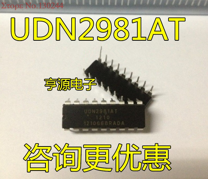 UDN2981A UDN2981 Source Driver 8Chan 18-Dip US Stock e
