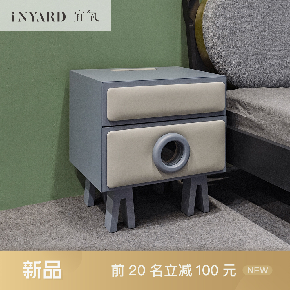 [InYard] modern bedside table/Nordic, sofa side cabinet, bedside cabinet, bucket cabinet, receiving cabinet eichholtz стеллаж cabinet soto